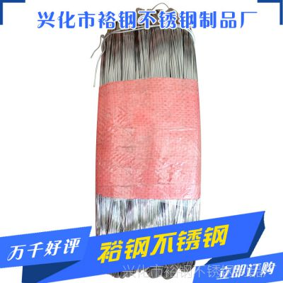 厂家直销304不锈钢直条 定制款304不锈钢弹簧丝 分条开平免费加工