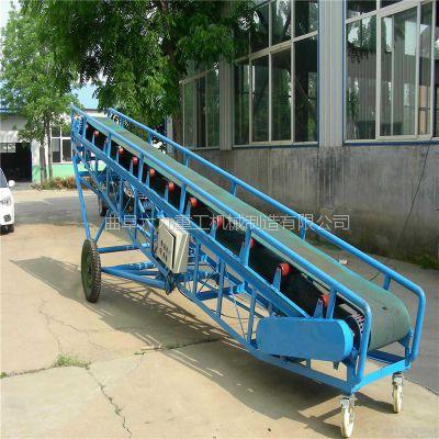 长春胶带式皮带输送机 6米长运输机 六九