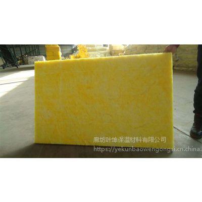 供应安徽离心玻璃棉制品卷毡玻璃棉板管壳