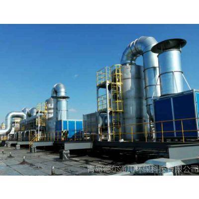 工业废气处理设备厂家