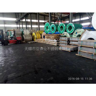 定制浙江201不锈钢平板型号齐全