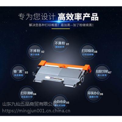 济宁惠普HP激光打印机、喷墨打印机上门维修服务,加粉硒鼓安装服务!