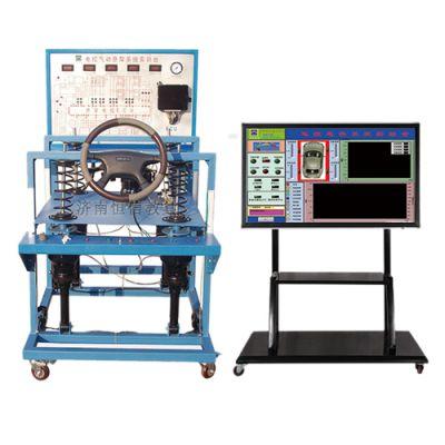 电控悬架系统多媒体综合实验台