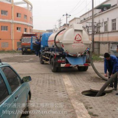 苏州工业园区唯亭镇化粪池清理多少钱一次/施工注意事项