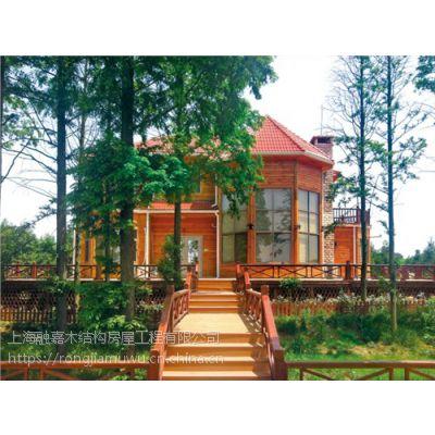 融嘉供 现代木结构 现代木结构品牌