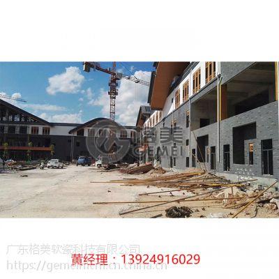 南宁格美软瓷砖厂家专注品质高厂家