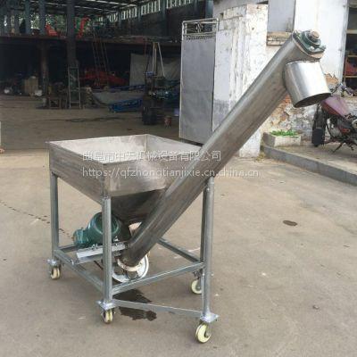 玉米专用管式提升机潮州 粉末螺旋提升机规格 移动式中天
