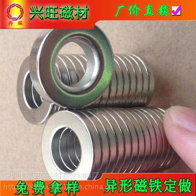 厂家直销钕铁硼圆形强力磁铁 吸铁石强磁磁钢 长方形镀镍磁铁