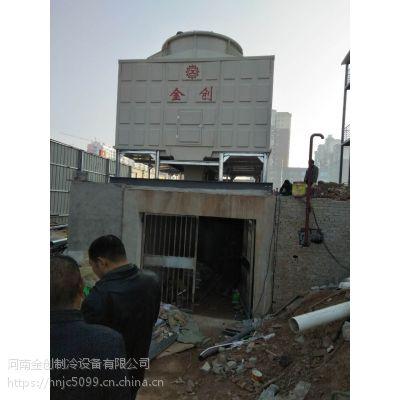 优质金创JCR系列冷却塔 河南冷却塔生产厂家