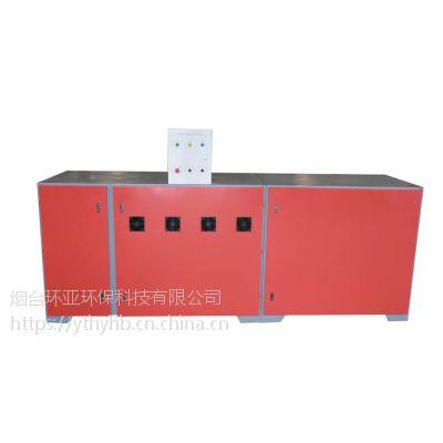 厂家直供:环亚东方HY-VOCs-G7光氧催化废气处理设备