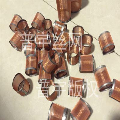 锡焊紫铜网滤筒 军事设备紫铜网筒 包边铜网筒生产厂家-普宇