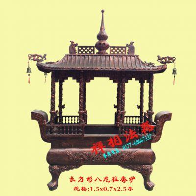 加工定做长方形带盖大型香炉 佛教寺庙专用铸铁香炉