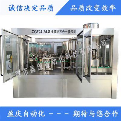 供应盈庆YQ-24瓶装饮料汁不含汽饮料三合一灌装机 常压果汁热灌装机