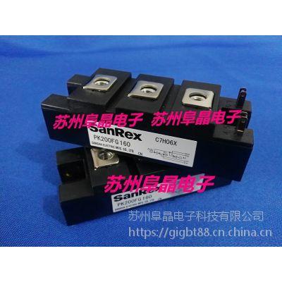 一级代理PK200FG120三社模块,PK200FG160原装三社
