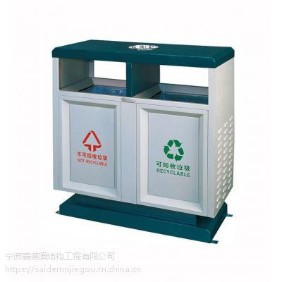 舟山供应环卫垃圾桶,金属垃圾桶(H236)