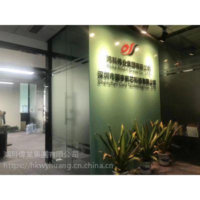 XC5VLX50T-1FF665I南京高端IC放大器鸿科伟业现货