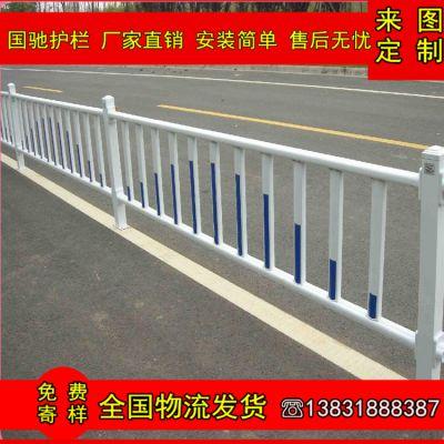 河南 锌钢交通安全护栏厂家