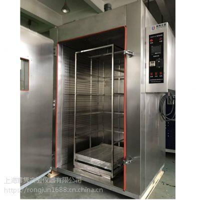 上海茸隽台式(水平对流)9023A电热鼓风干燥箱