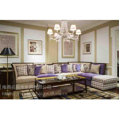 供应南昌美式家具|名居库|实木家具|布艺沙发组合