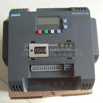 西门子V20变频器6SL3210-5BE32-2UV0 30KW/380V 现货特价供应