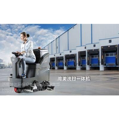 德州驾驶洗地机 高美驾驶式洗扫一体机(GM-RMINI) 济南手推洗地机 扫地车