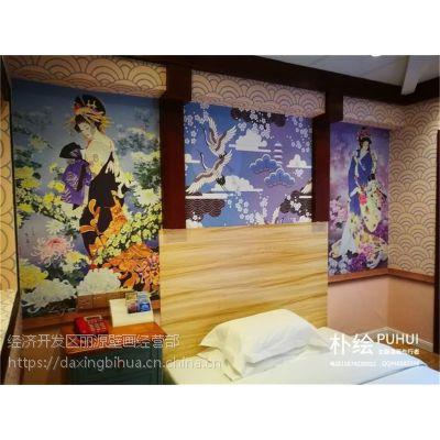 主题壁画客房价格实惠主题壁画客房行业领先 主题壁画客房低价促销客房壁画