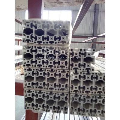 山东聚格工业铝型材公司专注于流水线铝型材产品的设计加工|铝型材免费切割|提供优质的方案