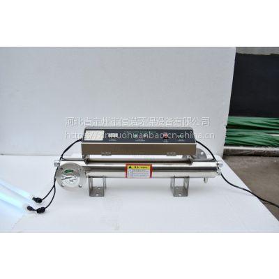紫外线杀菌器/紫外线消毒器150W