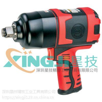 气动扳手气动冲击扳手日本SHINANO信浓SI-1550气动冲击扳手