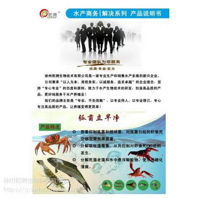 乾骋生物解决1号-藻立净 预防藻毒素超标 分解吸收藻毒素 控制对虾偷死EMS症的发生 袋装