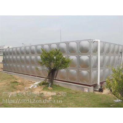 广东金号不锈钢水箱食品级+不锈钢模压板生产厂家