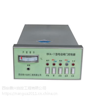 BFA型电动蝶阀控制器