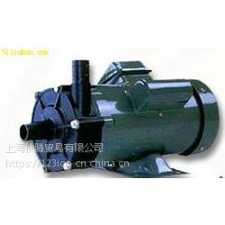 新品IWAKI磁力驱动泵