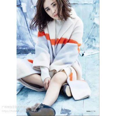 广州特价女装折扣店宠爱女人秋冬装时尚大码女装尾货进货新款组货包