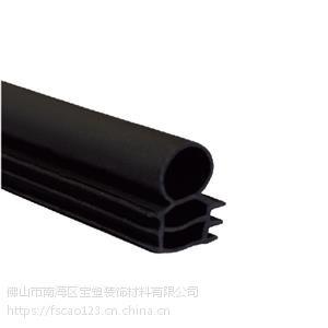 福建三元乙丙胶条 宝塑胶条 专业生产 门窗塑料配件