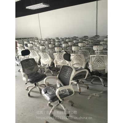 LABCOCO实验室圆凳