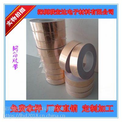 深圳厂家直销铜箔胶带 LED台灯 家用电器产品 电磁屏蔽优良 抗干扰 单双面导电
