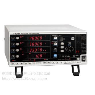 原装正版HIOKI/日置 PW3336 功率计