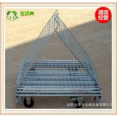 厂家直销钢制镀锌金属周转箱仓储笼仓储物料架尺寸可定制