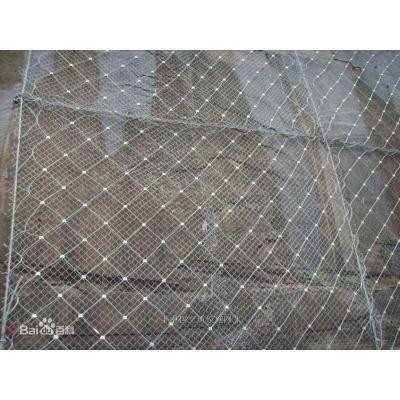 标准被动边坡防护系统@边坡防护系统厂家