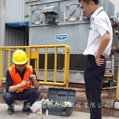 上海工业循环水处理|中央空调水处理