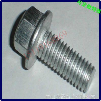 高强度法兰螺栓 m12*30 中山螺丝生产批发