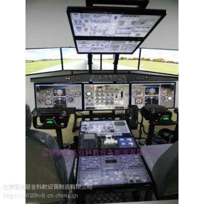 波音737民航飞行模拟舱、飞机模拟驾驶、飞机模拟器