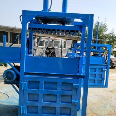 云立达大型多功能立式200吨铝合金不锈钢液压压块机 油桶压块机