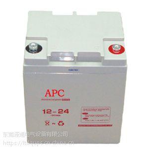 番禺APCUPS免维护蓄电池销售报价 番禺山特 艾默生 APCUPS电源销售维修