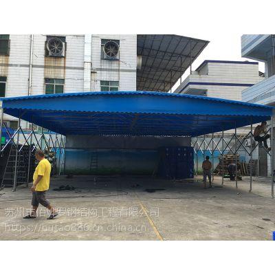 宁波鄞州区户外推拉伸缩帐棚布 移动遮阳蓬制作方法 户外大型推拉活动蓬