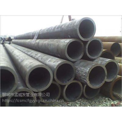 聊城市(孟诚发)管业&主营:Q345B无缝管&Q345B厚壁无缝管&Q345B大口径薄壁无缝钢管/Q