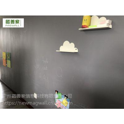 Magwall磁性定制家居双面板静灰儿童涂鸦墙PET膜