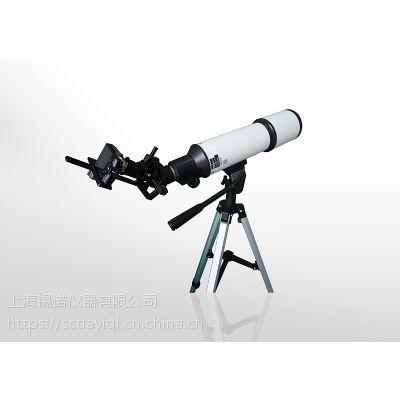 PRCXI SC8013林格曼数码测烟望远镜/烟气黑度仪