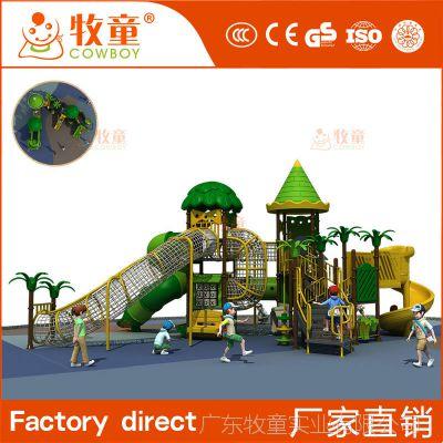 供应广州塑料组合滑梯定制 儿童户外组合滑梯定做